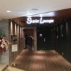 北海道旅行四日目 最終日 十勝豚丼と新千歳空港スーパーラウンジ
