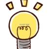 【電気料金で損してませんか?】電気の乗り換えは定期的にやるべき理由3つ
