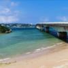 【超格安!一万円以下】2020年10月 5泊6日Gotoキャンペーン利用沖縄旅行まとめ