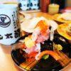函館旅行一日目 函太郎でお寿司頂きました! | ★打倒パーおじさん★(競技で)Ⅱ